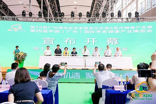 2020广州老博会圆满闭幕,我们下一年再见 (3).jpg