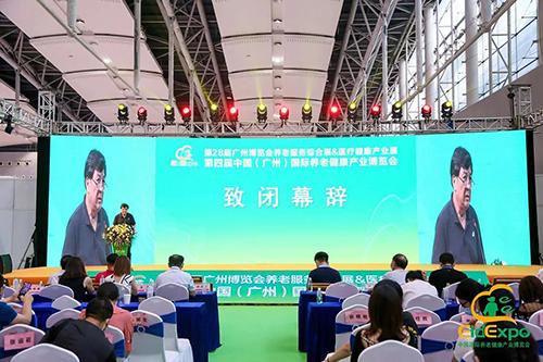 2020广州老博会圆满闭幕,我们下一年再见 (6).jpg