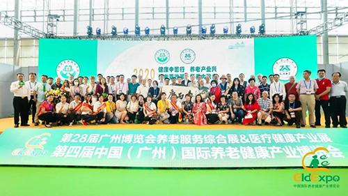 2020广州老博会圆满闭幕,我们下一年再见 (33).jpg