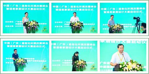 2020广州老博会圆满闭幕,我们下一年再见 (41).jpg