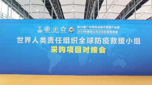 2020广州老博会圆满闭幕,我们下一年再见 (1).png