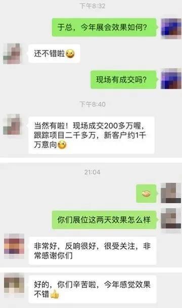 2020广州老博会圆满闭幕,我们下一年再见 (48).jpg