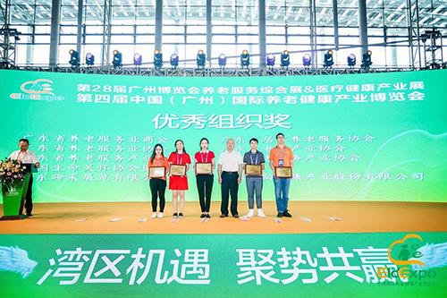 2020广州老博会圆满闭幕,我们下一年再见 (52).jpg
