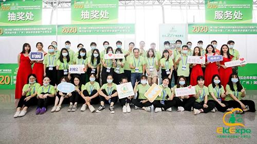 2020广州老博会圆满闭幕,我们下一年再见 (54).jpg