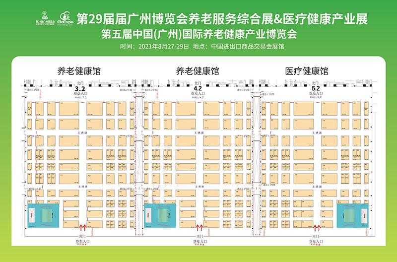 2021年第五届老博会展位图-800.jpg