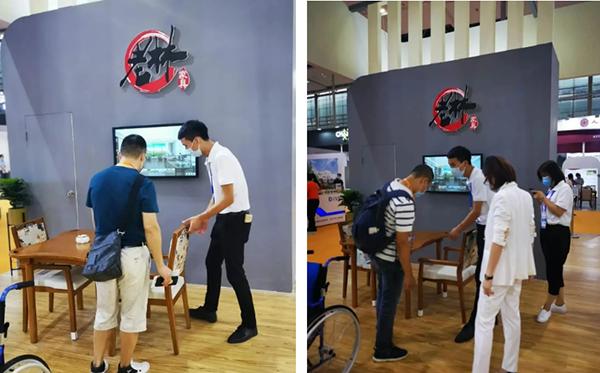第四届广州老博会回顾  老林家具:为天下老人打造一个温馨的家 (6).png