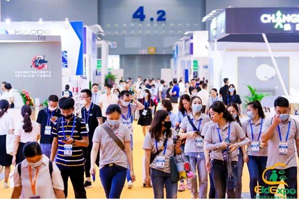 第四届广州老博会回顾  国寿益康:首次亮相,提供更多元化康养选择 (4).png