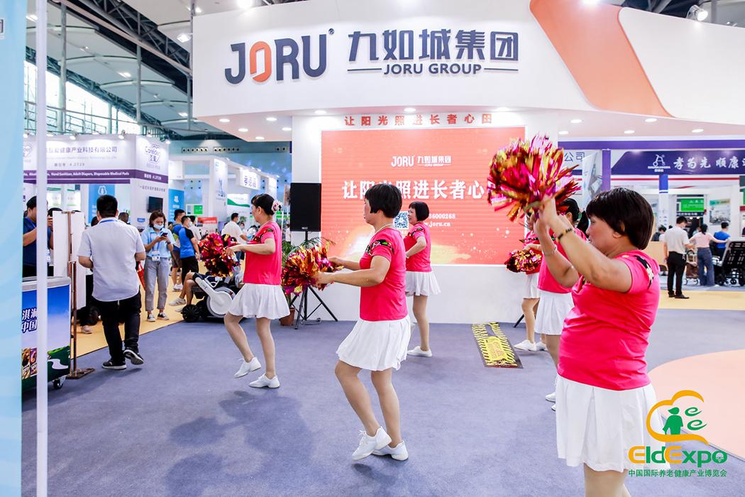 2020广州老博会现场