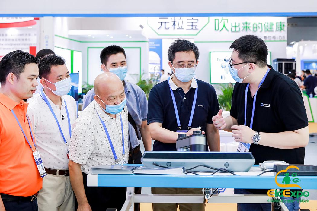 广州市卫生健康委副主任周端华一行巡视2020广州老博会